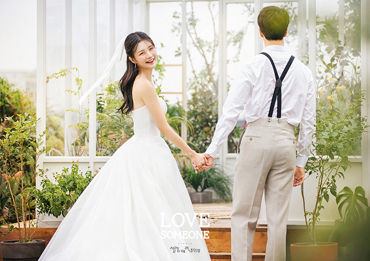 2020NEW_설매주_LOVESOMEONE_010.jpg