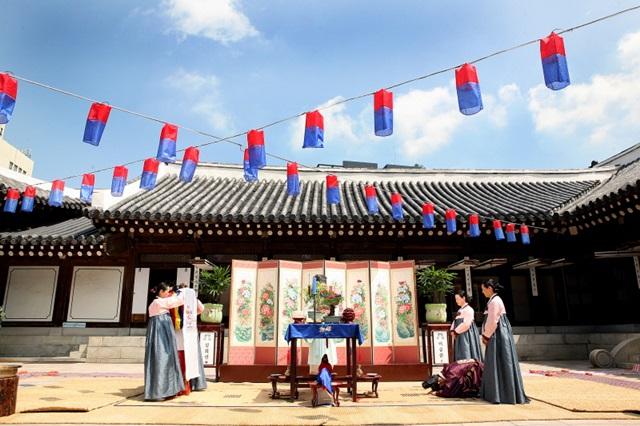 한국의집.jpg